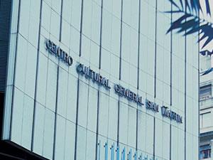 Advierten sobre irregularidades en el uso del Centro Cultural San Martín