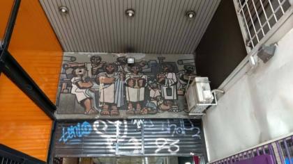 Un pedido a contrarreloj | Solicitan que la Comuna 10 ayude en la recuperación del Mural La Familia